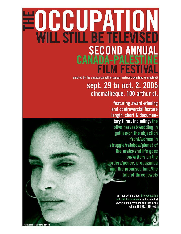 B'Nai Brith Attacks the Canada Palestine Film Festival … Again!